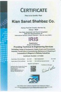 دریافت استاندارد بینالمللی صنعت ریلی (گواهینامه IRIS) توسط پیمانکار قطارهای مسافری و باری و مولد از سازمان UNIFE