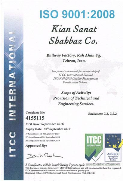 گواهینامه سیستم مدیریت کیفیت پیمانکاربرتر ریلی و تعمیرکننده واگن و مولد مسافری و باری کیان صنعت شهبازISO 9001-2008