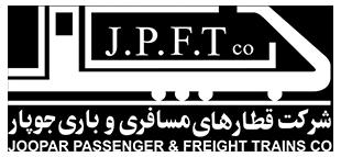 شرکت قطارهای باری و مسافری جوپار