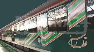 قطار آلمان غربی