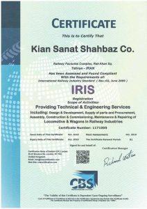 گواهینامه-استاندارد-بینالمللی-صنعت-ریلی-کیان-صنعت-شهباز-پیمانکار-ریلی-برتر-تعمیرات-واگن-و-مولد--